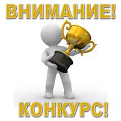 konkurs_kommentatora