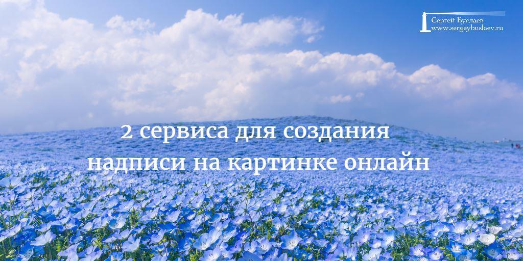 Как сделать инстаграмм на русском