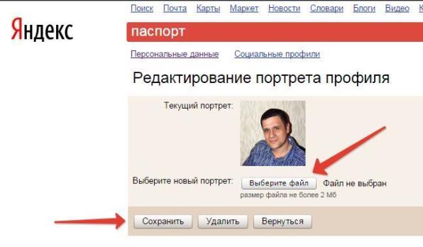 2015-01-24 10-05-24 Яндекс Паспорт - Google Chrome