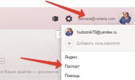 2015-01-24 10-06-48 Входящие — Яндекс.Почта - Google Chrome