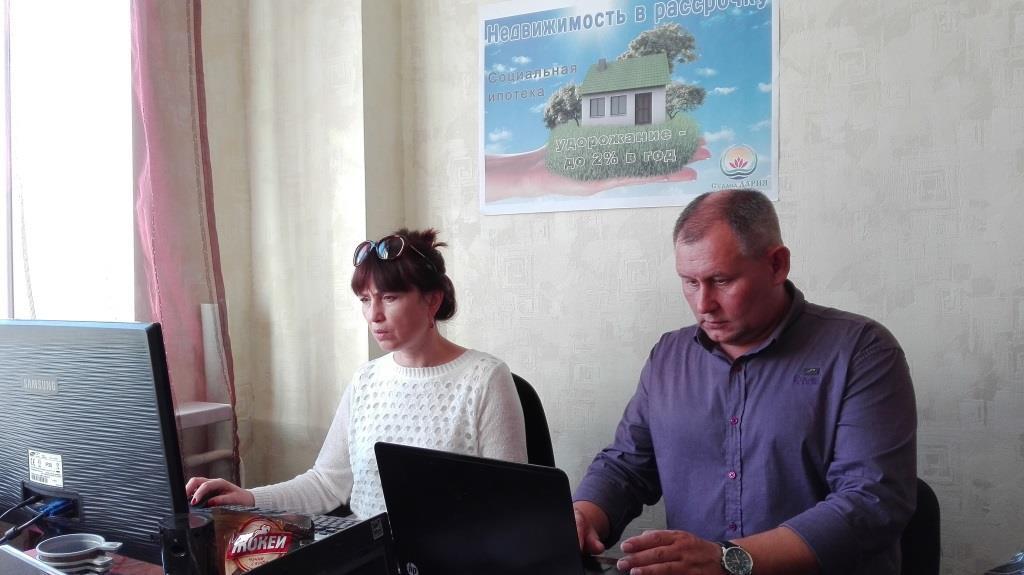 samarskiy_ofis
