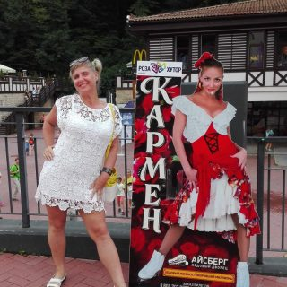 Роза хутор_8